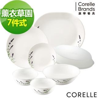【美國康寧 CORELLE】薰衣草園7件式餐盤組(701)