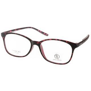 【ALAIN DELON眼鏡】時尚百搭款(紅琥珀#AD20314 RD2)
