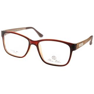 【ALAIN DELON眼鏡】時尚簡約款(棕-金#AD20262 BR1)