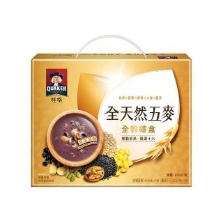 【桂格】超級穀珍 黃金健康十六穀組27g*30入