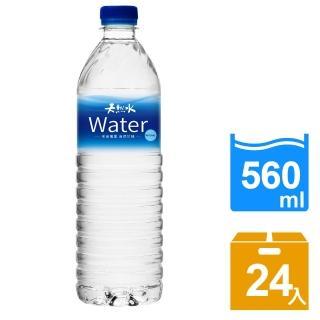 【味全】天然水 560ml(24入/箱)