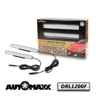 【AutoMaxx】★ DRL1200F 『亮白光』20.5CM(加長型LED霧面晝行燈)