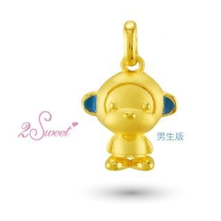 【甜蜜約定2sweet-PE-6261】純金金飾猴年金墬-約重0.61錢(猴年)