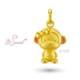 【甜蜜約定2sweet-PE-6264】純金金飾猴年金墬-約重0.68錢(猴年)