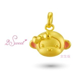 【甜蜜約定2sweet-PE-6265】純金金飾猴年金墬-約重0.60錢(猴年)