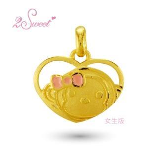 【甜蜜約定2sweet-PE-6266】純金金飾猴年金墬-約重0.52錢(猴年)