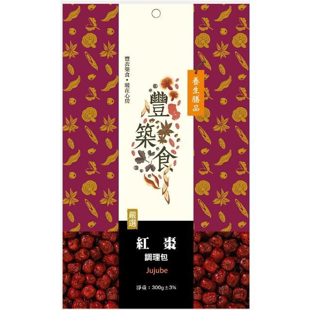 【義昌生技】嚴選紅棗300g-包
