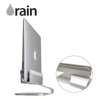 【Rain Design】mTower MacBook 鋁質筆電放置立架