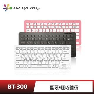 【B.Friend】BT-300 藍牙鍵盤