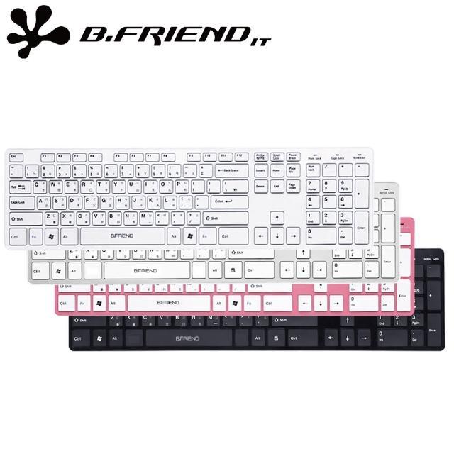 【B.Friend】RF-1430K 2.4G無線鍵盤