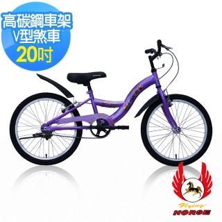 【飛馬】20吋S型童車-紫