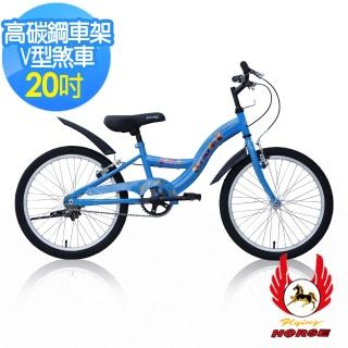 【飛馬】20吋S型童車-藍