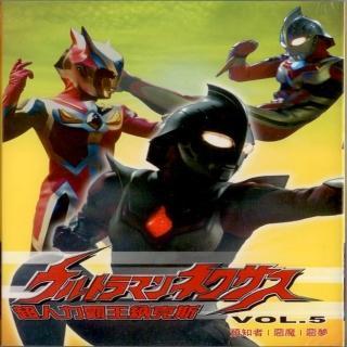 【超人力霸王】納克斯 5(DVD)