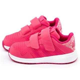 【Adidas】小童 透氣運動鞋(B34579-桃)
