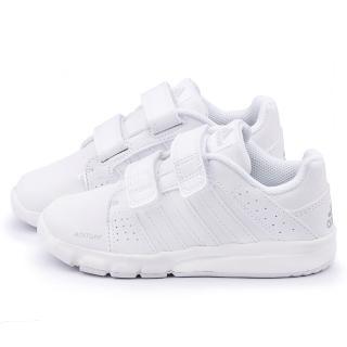 【Adidas】中大童 輕量透氣運動鞋(D65707-白)