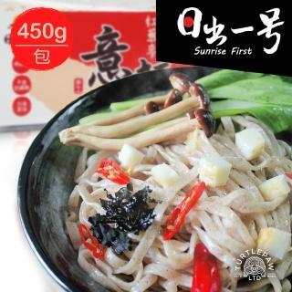 【日出一號】紅藜麥意麵-臺灣製造手工日曬(450G/包)