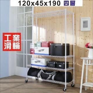 【BuyJM】白烤漆120x45x190cm鎖接管四層架附工業輪/波浪架