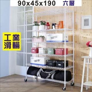 【BuyJM】白烤漆90x45x190cm鎖接管六層架附工業輪/波浪架