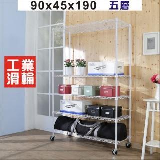 【BuyJM】白烤漆90x45x190cm鎖接管五層架附工業輪/波浪架