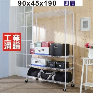 【BuyJM】白烤漆90x45x190cm鎖接管四層架附工業輪/波浪架
