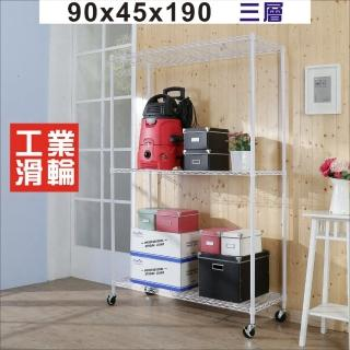 【BuyJM】白烤漆90x45x190cm鎖接管三層架附工業輪/波浪架