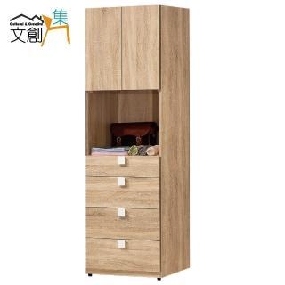 【文創集】愛黛琳 2尺木紋色四抽開門衣櫃