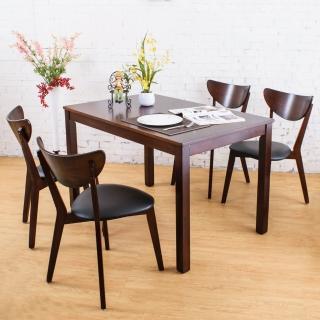 【Bernice】奧利胡桃實木餐桌椅組(1桌4椅)