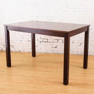 【Bernice】奧利胡桃實木餐桌