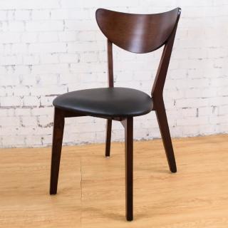 【Bernice】奧利胡桃餐椅(單張)