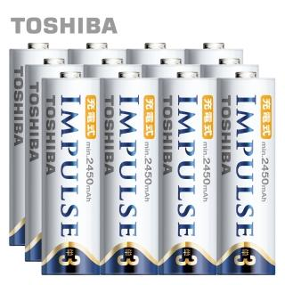 【日本製TOSHIBA】IMPULSE高容量低自放電電池(2450mAh 3號12入)