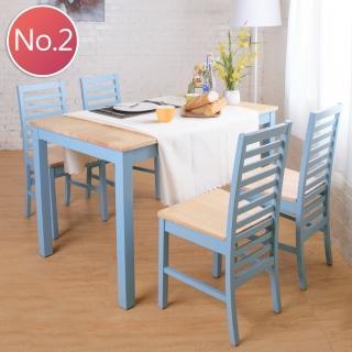 【Bernice】貝莉鄉村風實木餐桌椅組(1桌4椅)