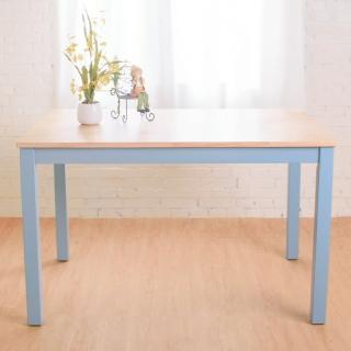 【Bernice】貝莉鄉村風實木餐桌