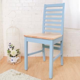 【Bernice】貝莉鄉村風實木餐椅(單張)