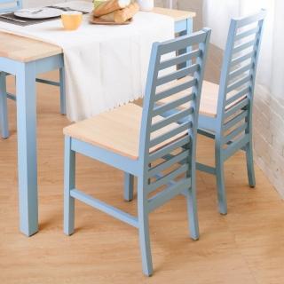 【Bernice】貝莉鄉村風實木餐椅(2入組)