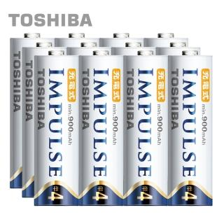 【日本製TOSHIBA】IMPULSE高容量低自放電電池(900mAh 4號12入)