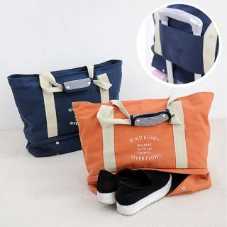 【Bunny】韓款多功能四合一旅行衣物鞋子收納包單肩包