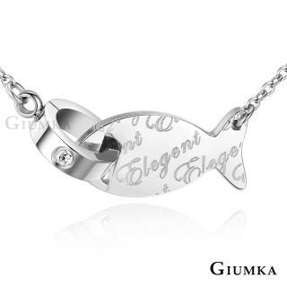 【GIUMKA】Elegent 魚 珠寶白鋼鋯石項鍊  名媛淑女款  MN5138-1(銀色白鋯)