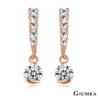~GIUMKA~典雅氣質 垂吊耳環 精鍍玫瑰金 鋯石 甜美淑女款 MF5032~2^(玫金
