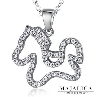 【Majalica】小木馬項鍊 925純銀 八心八箭  PN5013-1(銀色)