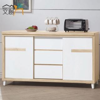 【文創集】艾妮莎5尺木紋雙色收納餐櫃