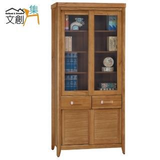 【文創集】克絲坦 3尺柚木色二抽推門書櫃