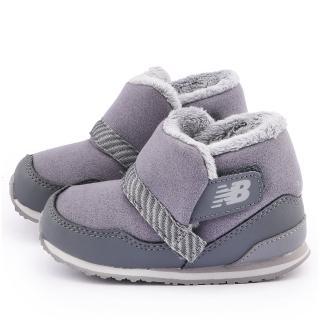 【NewBalance】小童 限量雪靴風復古鞋(FB996SII-灰)