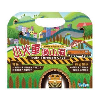 【BabyTiger虎兒寶】趣味磁鐵書-小火車過山洞(特促)
