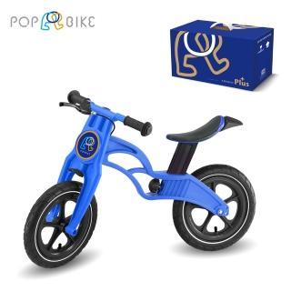 【BabyTiger虎兒寶】POPBIKE 兒童平衡滑步車 - AIR充氣胎-煞車版-七色