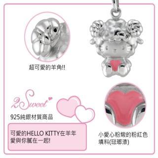 【甜蜜約定2sweet-PEV1334】Hello Kitty 羊咩咩系列銀飾(Hello Kitty)
