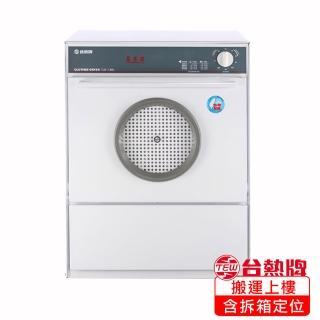 【台熱牌 TEW】萬里晴乾衣機TCD-7.0RJ(含拆箱定位)