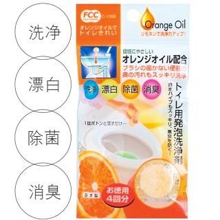 【日本不動化學】馬桶發泡清潔劑錠4入/包x10包(橘子口味)
