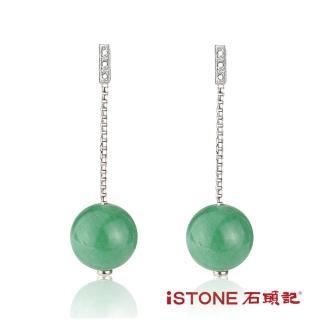 【石頭記】東菱玉耳環(風情萬種)