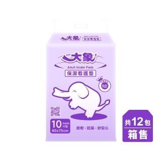 【大象】保潔看護墊-抗菌除臭新升級60x75cm(10片x12包/箱-共120片)