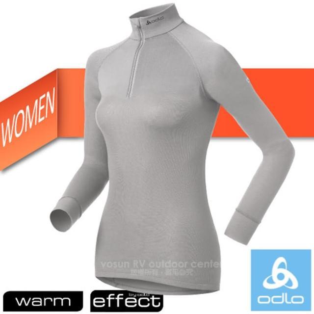 【瑞士 ODLO】WARM EFFECT 女高領半門襟專業機能型銀離子保暖內衣(10731 淺灰)